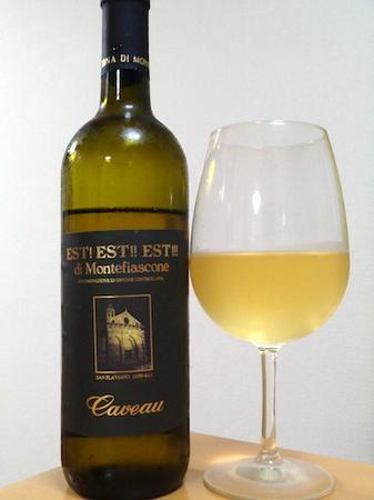 180908白ワイン1.JPG