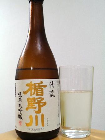 180915純米大吟醸 楯野川.JPG