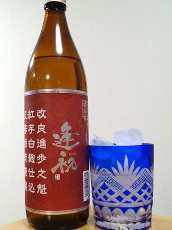 180915芋焼酎 逢初.JPG