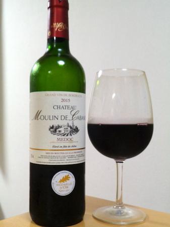 180921赤ワイン1.JPG