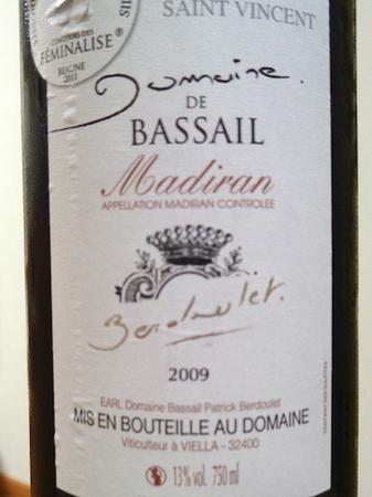 180927赤ワイン2.JPG