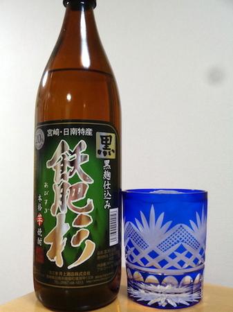 181009芋焼酎 飫肥杉.JPG