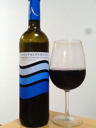 181029赤ワイン.JPG