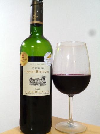 181113赤ワイン.JPG