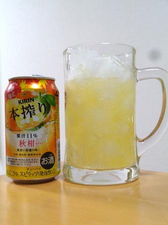 181119本搾り 秋柑.JPG