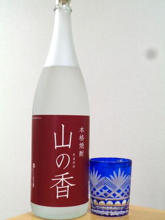 181123紫蘇焼酎 山の香.JPG