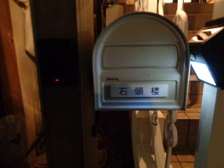 181124石頭楼乃木坂店1.JPG
