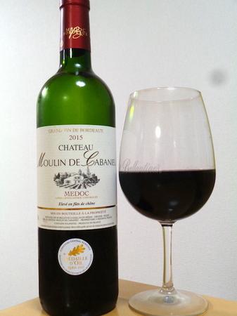 181125赤ワイン.JPG