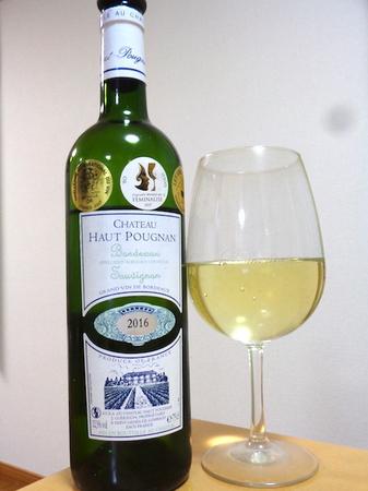 181220白ワイン.JPG