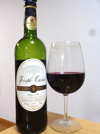 181221赤ワイン.JPG