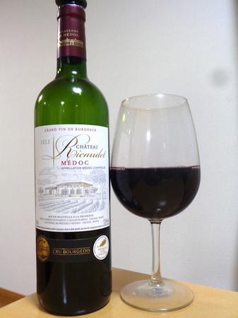181230赤ワイン.JPG