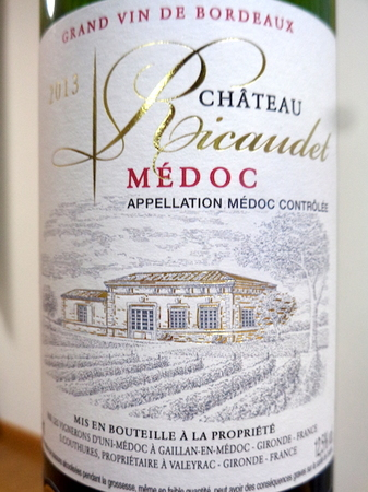 181230赤ワイン2.JPG