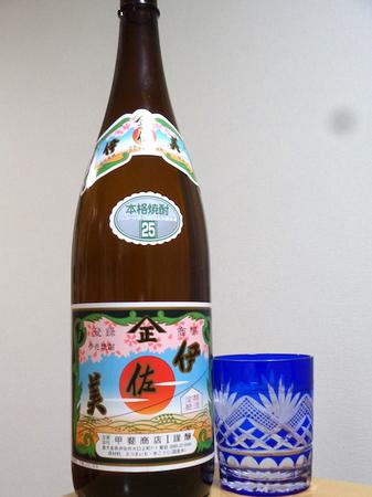 181231芋焼酎 伊佐美.JPG
