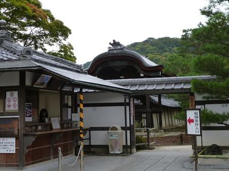 183天龍寺1.JPG