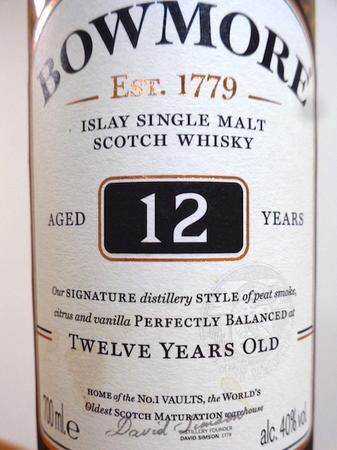190108スコッチウィスキー ボウモア2.JPG