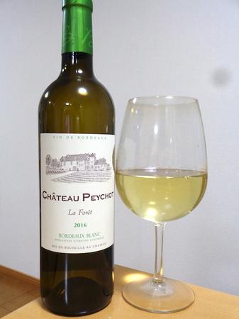 190112白ワイン.JPG