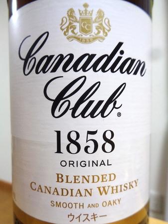 190116カナディアンウィスキー カナディアンクラブ2.JPG