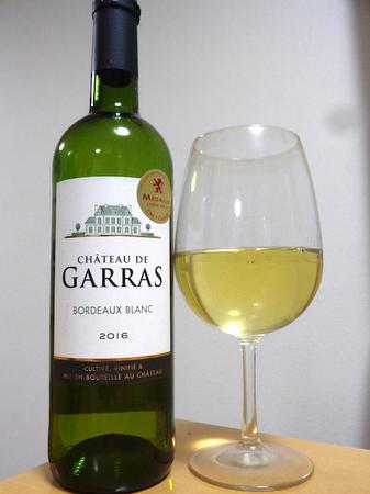 190119白ワイン.JPG