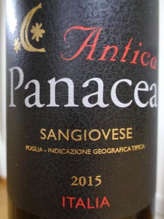 190124赤ワイン2.JPG