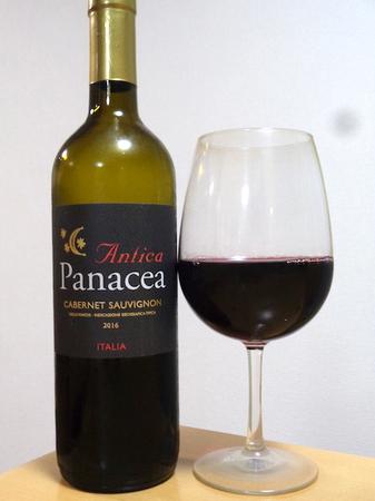 190301赤ワイン.JPG