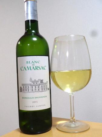 190309白ワイン.JPG