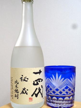 190310純米焼酎 十四代1.JPG
