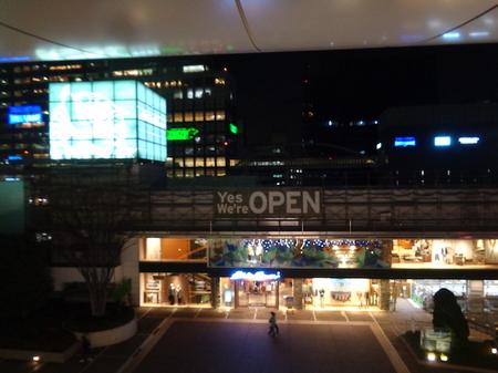 190316響 新宿サザンタワー店 15.JPG