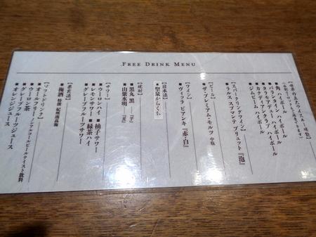 190316響 新宿サザンタワー店 18.JPG