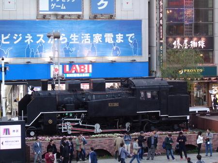 190321かおりひめ1.JPG