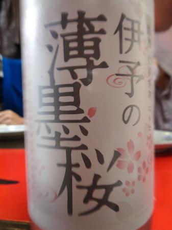 190321かおりひめ14.JPG