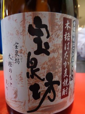 190321かおりひめ22.JPG