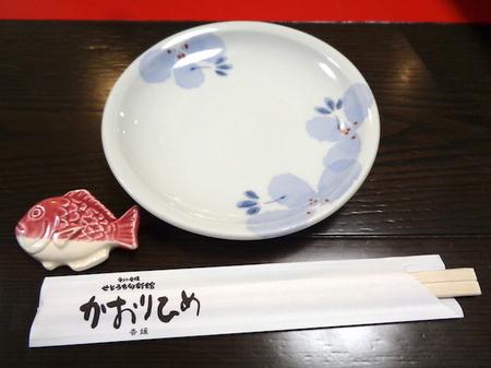 190321かおりひめ4.JPG