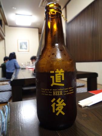 190321かおりひめ5.JPG