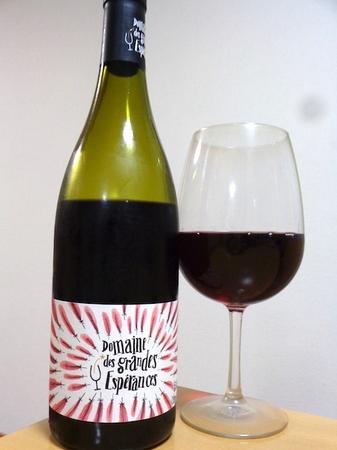 190408赤ワイン1.JPG
