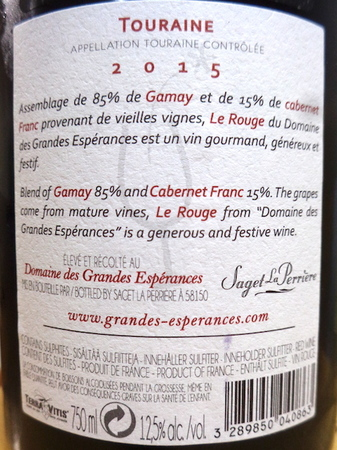 190408赤ワイン3.JPG