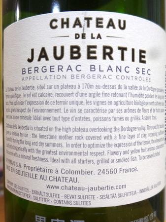 190411白ワイン3.JPG