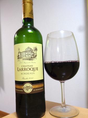 190416赤ワイン.JPG