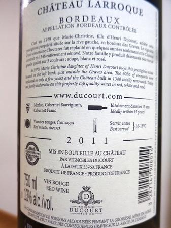 190416赤ワイン3.JPG