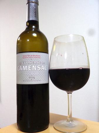 190425赤ワイン1.JPG