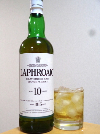 190427スコッチウィスキー ラフロイグ.JPG
