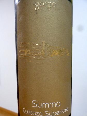 190503白ワイン2.JPG
