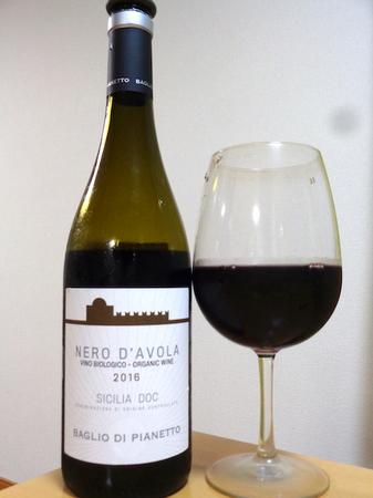 190511赤ワイン.JPG