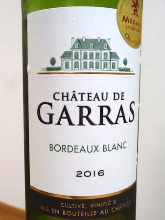 190523白ワイン2.JPG