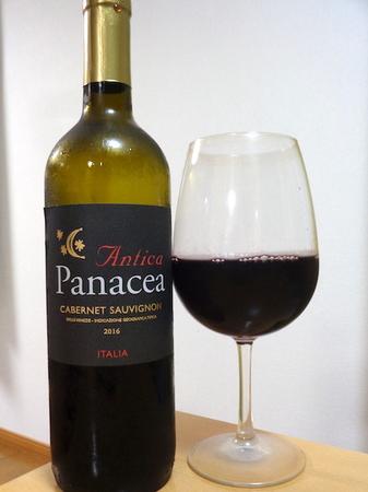190531赤ワイン1.JPG