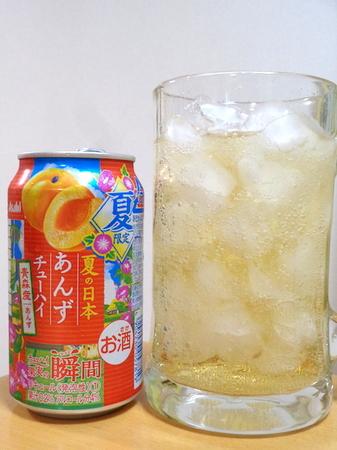 190616アサヒチューハイ果実の瞬間夏限定青森産あんず缶1.JPG
