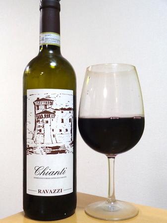 190617赤ワイン1.JPG