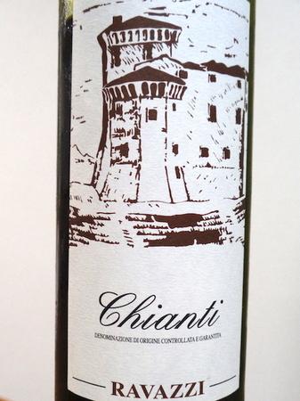 190617赤ワイン2.JPG