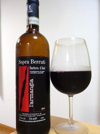 190705赤ワイン1.JPG