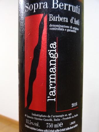 190705赤ワイン2.JPG