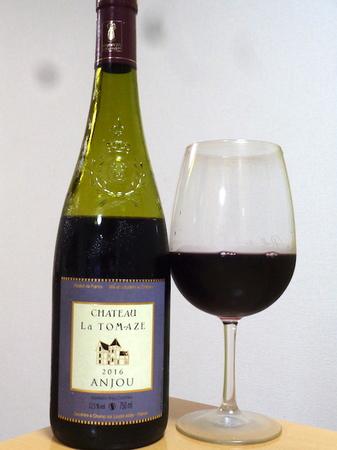 190720赤ワイン1.JPG